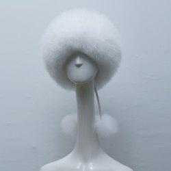 Winter Faux Fur Ball Pendant Russian Hat - WHITE
