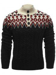 Zigzag Pattern Button Up Cable Knit Sweater