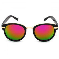 Outdoor Retro Polarized Dazzle Color Eye Protective Cycling Sunglasses