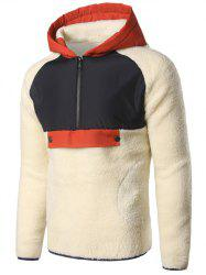 Contrast Trim Half Zip Up Plush Men's Beige Hoodie
