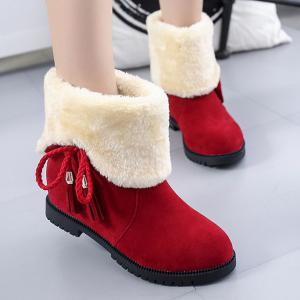 Fuzzy Tassel Fold Down Boots - Red - 38