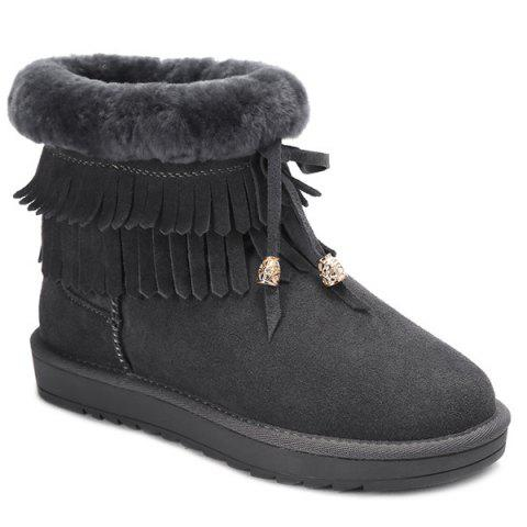 Outfit Fuzzy Fringe Ankle Snow Boots
