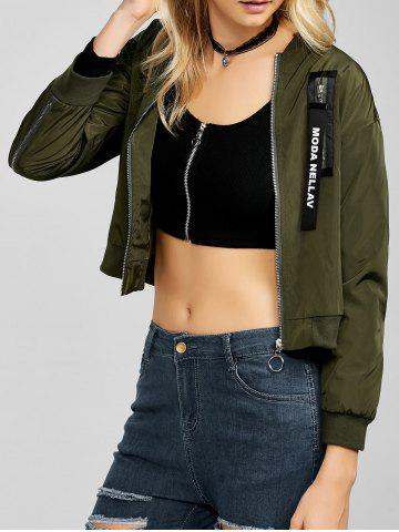Outfits Zip Up Cropped Thin Bomber Jacket