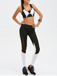 Mesh Paneled Color Block Gym Suit -
