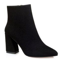 Pointed Toe Chunky Heel Zip Ankle Boots