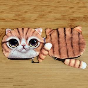 Colour Splicing Cat Shape Zipper Coin Purse -