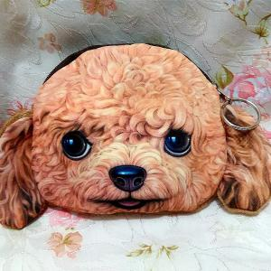 Dog Pattern Colour Splicing Zip Coin Purse - Light Brown