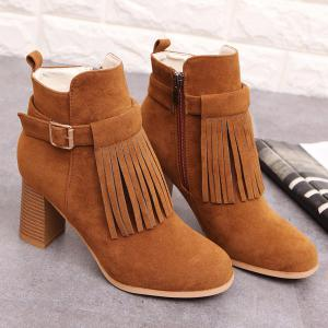 Fringe Buckle Strap Chunky Heel Boots - BROWN 39
