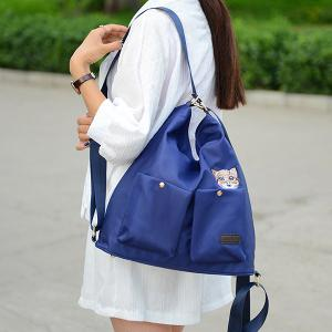 Nylon Cat Embroidered Shoulder Bag -