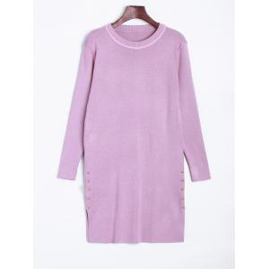 Longline  Fitted Knitted Pullover Sweater