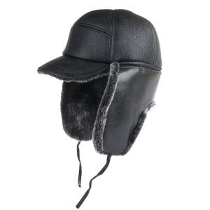 Winter Faux Fur PU Trapper Hat -