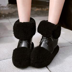 Faux Fur Panel Hidden Wedge Snow Boots