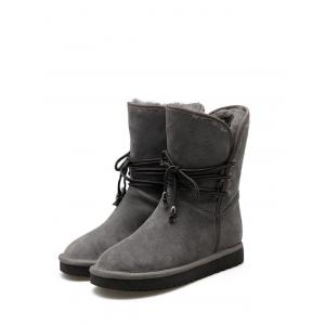 Mid Calf Fuzzy Snow Boots -