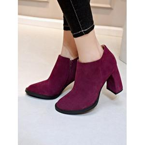 Concise Chunky Heel Suede Ankle Boots -