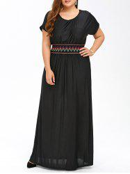 Plus Size Maxi Prom Dress with Short Sleeves -