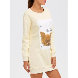 Casual Patterned Long Sweatshirt - OFF-WHITE 2XL