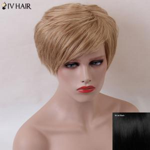Siv Short Shaggy Side Bang Natural Straight Human Hair Wig