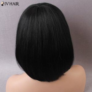 Siv Short Shaggy Full Bang Straight Bob Human Hair Wig -