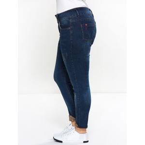 Dark Wash Panel Hemming Jeans -