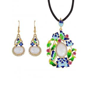 Enamel Ombre Faux Pearl Jewelry Set -