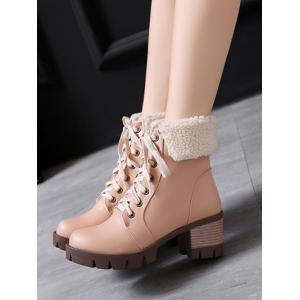Round Toe Lace Up Platform Ankle Boots -