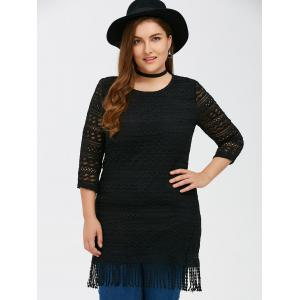 Lace Openwork Fringed Longline Top -