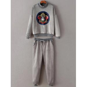 Embroidered Sweatshirt and Drawstring Gym Pants Jogging Suit