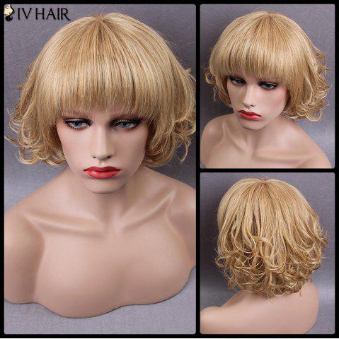 Fancy Siv Short Shaggy Neat Bang Curly Human Hair Wig BLONDE