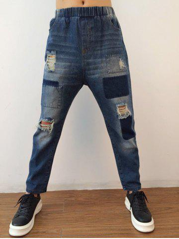 Chic Applique Tapered Distressed Harem Jeans