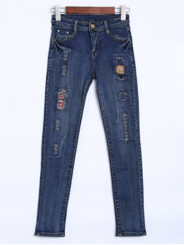 Store High Waisted Patches Distressed Jeans DEEP BLUE 31
