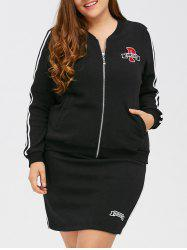 Varsity Striped Fleece Patch Sports Suit - BLACK