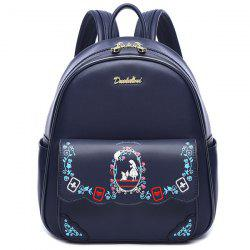Zipper Embroidery PU Leather Backpack