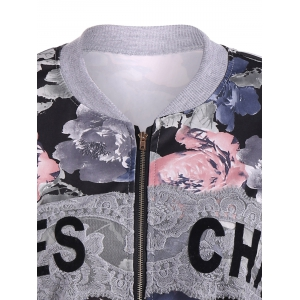 Floral Print Lace Insert Spring Jacket -