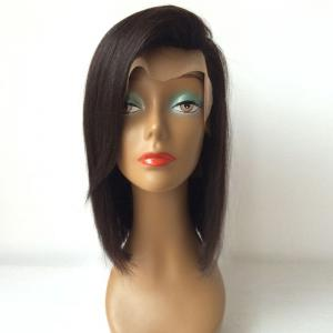 Bob Style Straight Side Parting Human Hair Lace Front Wig -