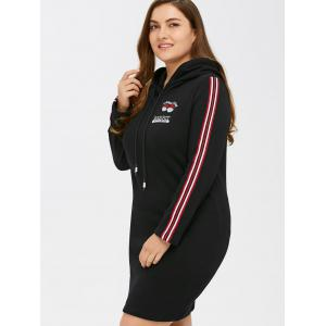 Varsity Striped Patch Drawstring Hoodie Dress -