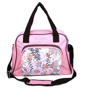 Nylon Printed Diaper Bag