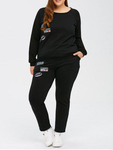Discount Patch Design Plus Size Sports Suit BLACK 5XL