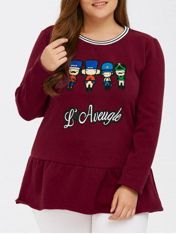 Affordable Ruffled Patch Design Fleece Tee