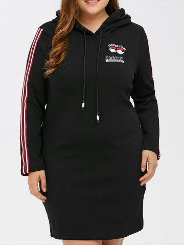 Affordable Varsity Striped Patch Drawstring Hoodie Dress
