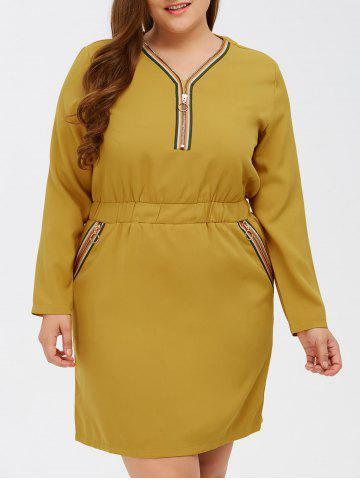 Chic Plus Size Elastic Waist Zipper Sheath Dress