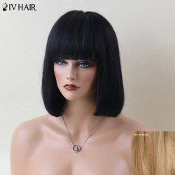 Siv Hair Fascinating Short Full Bang Straight Human Hair Wig