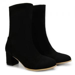Suede Mid-Calf Boots -