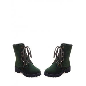 Platform Dark Color Tie Up Ankle Boots - ARMY GREEN 37