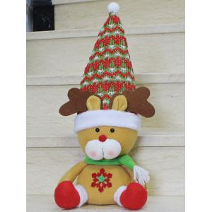Christmas Sitting Elk Doll Party Decoration - Yellow