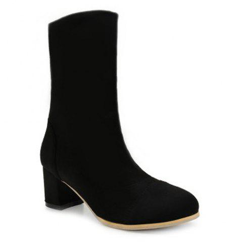 Latest Suede Mid-Calf Boots