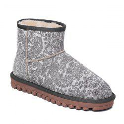 Colour Spliced Flat Heel Snow Boots