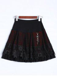 Key Chain Lace Yarn Mini Skirt