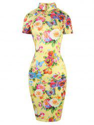 Knee Length Print Qipao Bodycon Dress
