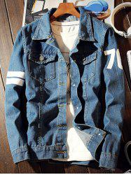 Boston 67 Printed Varsity Striped Denim Jacket