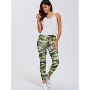 Camo Print Stretchy Gym Leggings -